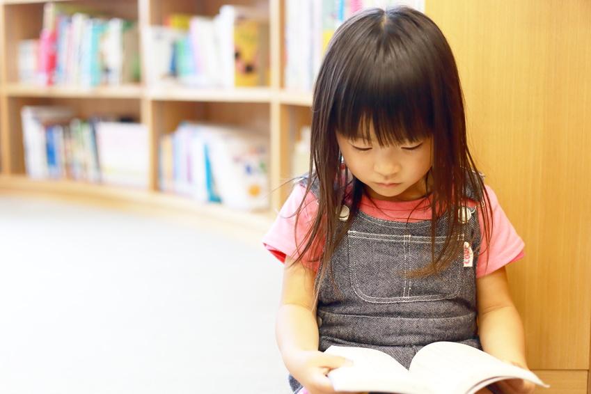 Filosofische kinderboeken voor blijvende verwondering